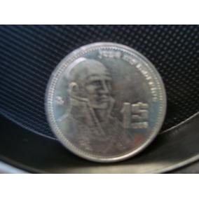 Moneda $1 Un Peso 1985 Jose Ma Morelos Mexico * Changoosx