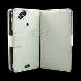 Estuche + Mica Sony Ericsson X12 Xperia Arc S Lt18i Lt15i
