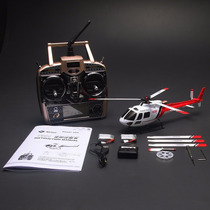 Helicóptero Voo 3d Wltoy V931 6ch 2.4ghz Brushless Esquilo