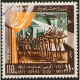 Egipto Serie Aérea Completa X 1 Sello Usado Teatro Año 1971