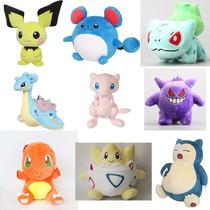 Peluches Pokemon Snorlax Pikachu Venusaur Marill Y Mas Ofert