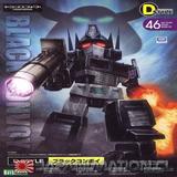 Maqueta Transformers Optimus Black Convoy D-style Kotobukiya