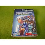 Game Cube Phantasy Star Sega Bandai Nintendo Psp Takara Tomy