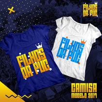 Camisa Bloco Filhos Da Puc - Azul - Feminina