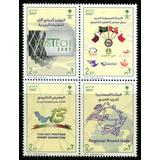 2007 Arabia Saudita: Postech
