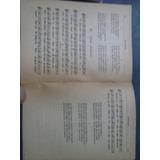 Lourdes Libro