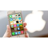 Celular Apple Iphone 5s 32gb Nuevo!! Garantía 12 Meses Vegas