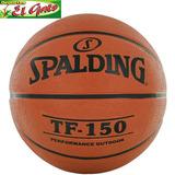 Balón Baloncesto Spalding Tf150 Original