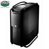 Gabinete Cooler Master Cosmos 2 Black Ultra Usb3.0 Megasoft