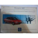 Manual Peugeot 405 Frances