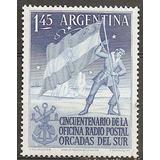 Argentina Año1954 Serie 1v. Mt N°539 Gj Nº1025 U$s1,30 Mint