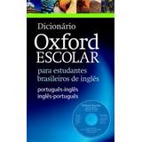 Dicionário Oxford Escolar Ing-port (v/v) Cd-rom