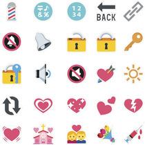 Adesivo Emoji Decorativo Para Moveis E Objetos