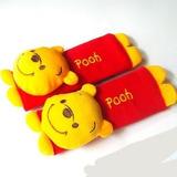 Winnie Pooh El Cinturón De Seguridad Diseño Multiusos Coche