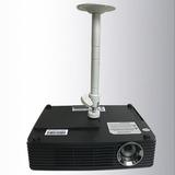 Soporte Proyector Mini Ccb1 Carga Max: 5kg / Techo Y/o Pared