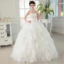Vestidos De Noiva Estilo Princesa Diversos Modelos Bordados