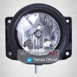Faro Antiniebla Fiat Palio Siena Strada Adventure Original®