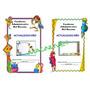 Cuaderno Administrativo Docente Gestion Actualizado Completo