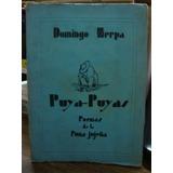 Puya-puyas. Poemas De La Puna Jujeña. Domingo Zerpa