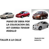 Cambio Kit Correa Tensor Corsa Fun Classic Celta Agile Prism