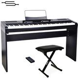 Piano Digital Electrico Pa88h 88 Teclas Con Peso + Banqueta