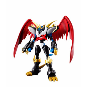 Digimon Bandai Tamashii Nations S.h. Figuarts Imperialdramon