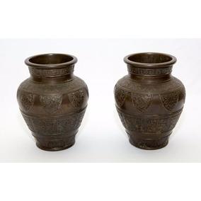 Raro Par De Vasos Bronze Séc X V I I I