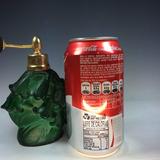 Perfumero Antiguo De Cristal Checoslovaco Tallado A Mano