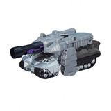 Transformers Megatron Cyber Batallion