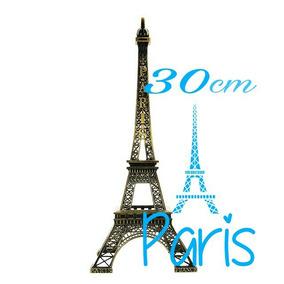 Torré Eiffel París 30 Cm - Metal Con Acabado En Oro Viejo