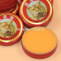 Pomada Original Tiger Essential Balm Kit C/10 + Frete Grátis