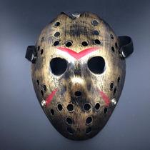 Mascara Jason Voorhees Sexta Feira 13 Dourada Pronta Entrega