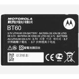 Batería Bk60 Bk70 Bt60 Nextel Motorola I760 I876 I290 I296