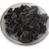 Hongos Black Fungus Negros X Kilo 1calidad