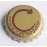 Tampinha Antiga - Cerveja Skol - Logo Pequeno (fab Viamão)