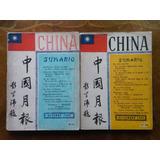 2 Publicaciones Del Servicio De Información De China De 1946