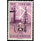 Estampillas Venezuela 1951 Zulia