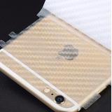 Adesivo Pelicula Traseira Skin Fibra De Carbono Iphone 6 6s