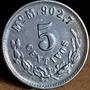 Moneda 5 Centavos 1903 Mexico Plata Excelente
