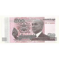 Billete Camboya 500 Riels (2014)