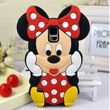 Funda Samsung Galaxy S5 Protector 3d Goma Minnie Mouse Cel