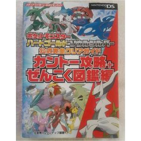 Pokemon Pokedex 4ta Generacion Sinnoh De Coleccion Idd!!!! Usado en ...