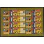 Plancha Completa Mint P/mt 2230-1, Gj 2939-40