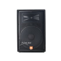 Caja Bafle Jbl Jrx115 1x15¨ 2 Vias 250 Watts 8 Ohms Envios