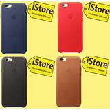 Protector Fundas Iphone 5 - 5s - 5se - 6 - 6s - 6s Plus