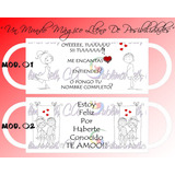 Tazas Personalizadas Para Día Del Amor Y La Amistad