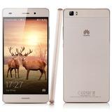Huawei P8 Lite Nuevo Y Sellado Oficina Ccct Punto De Venta