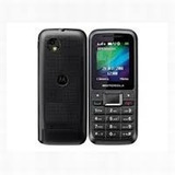 Motorola Wx 292