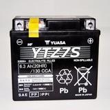 Bateria Yuasa Ytz7s Crf250 Crf450 Bws 100 Wr450 Ktm530 Japon