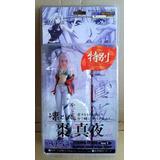 Tk0 Toy Bome Tenjho Tenge Maya Natsume Tokubetsu Bishoujo